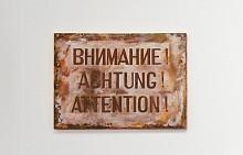 """Пловдивската галерия Sariev Contemporary е домакин на самостоятелната изложба """"!"""" на Камен Стоянов. Експозицията представя един самоироничен поглед върху изкуството и обграждащата ни социална среда и задава въпроса къде е границата между двете. На входа на галерията посетителите ще бъдат посрещнати от неонов надпис """"Forget it, we can't afford this"""" (Забрави, не може да си го позволим). По думите на автора на текста към изложбата – кураторът Борис Костадинов – този надпис напомня за реакцията на група приятели, незаинтересовани от съвременно изкуство, които при влизането им в подобен тип пространство, казват """"Ох, това не е за нас"""". И така след време, прекарано сред творбите на Камен Стоянов, сякаш така категоричната удивителна започва да приема характер на въпросителен знак. Разгледайте """"!"""" до 22 февруари."""