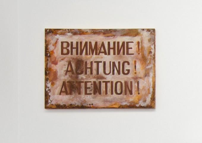 Пловдивската галерия Sariev Contemporary е домакин на...
