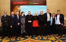 Всички участници в пресконференцията, посланици и последователи на KIMBO