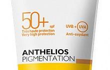 Слънцезащитен крем срещу пигментация със SPF50 на LA ROCHE POSAY