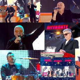 """""""Легендите"""" представят 40-годишната история на българската рок музика"""