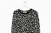Пуловер Mango, 39.99 лв.
