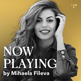 Каква музика слушат Михаела Филева, Графа и Любо?