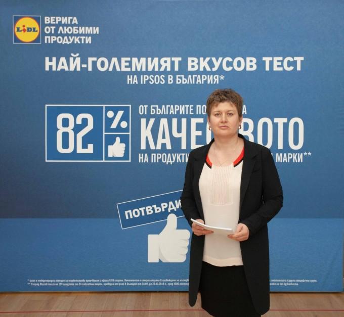 Милена Драгийска, главен изпълнителен директор на Lidl България