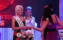 Поли е подгласничка на Мис България 2009