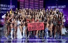 Кой е най-богатият модел за 2017?