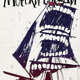 """""""Морски обеди"""" на автора на """"Повелителят на мухите"""" Уилям Голдинг, излиза в ново луксозно издание."""