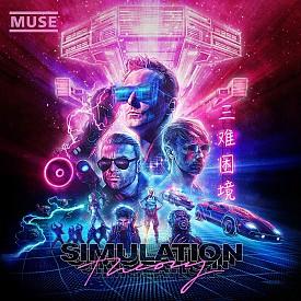 Simulation Theory на Muse вече бе определен като техния най-добър и най-смел албум.