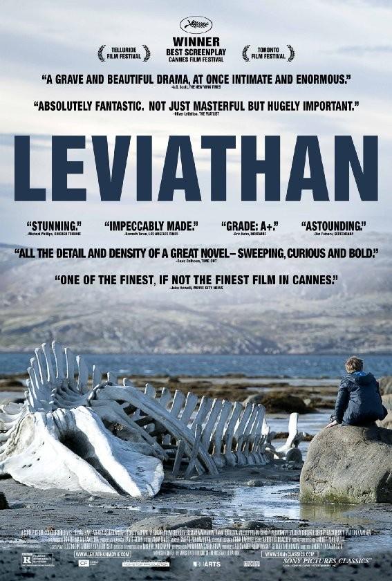 """Левиатан"" на Андрей Звягинцев"