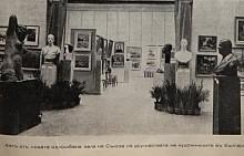 """Фотография от изложбата """"Началото. Галерията на улица """"Раковски"""" 125"""""""