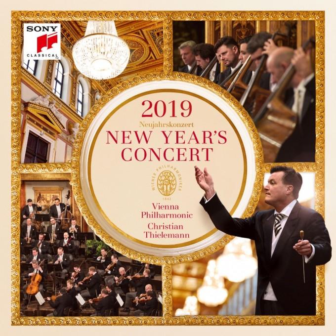 Чуйте традиционния Новогодишен концерт на Виенската...