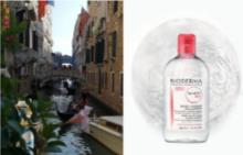 Венеция не е само вода. Но понякога и тя е напълно достатъчна