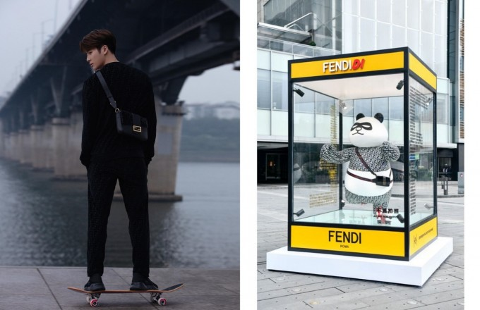 Рап, Fendi и панда