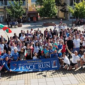 България е избрана за домакин на старта на Световния пробег на мира през 2018 година