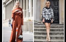 Street style: Да изразим себе си с дрехите, които обичаме да носим