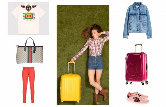 Пътувайте със стил