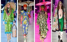 Gucci представя: Градината на Алхимика