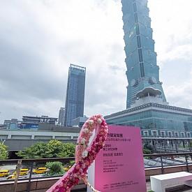 Розовата панделка в Тайван