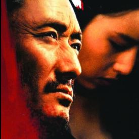 9 китайски филма
