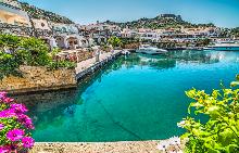 Порто Черво, Сардиния