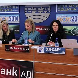 """Пресконференция по повод създаването на фондация """"Майки за донорство"""""""