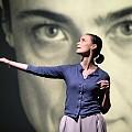 """Йоана Буковска-Давидова и нейното """"Променяне"""""""