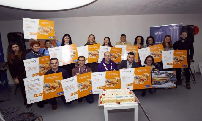 Организациите, спечелили финансиране от VIVACOM Регионален грант