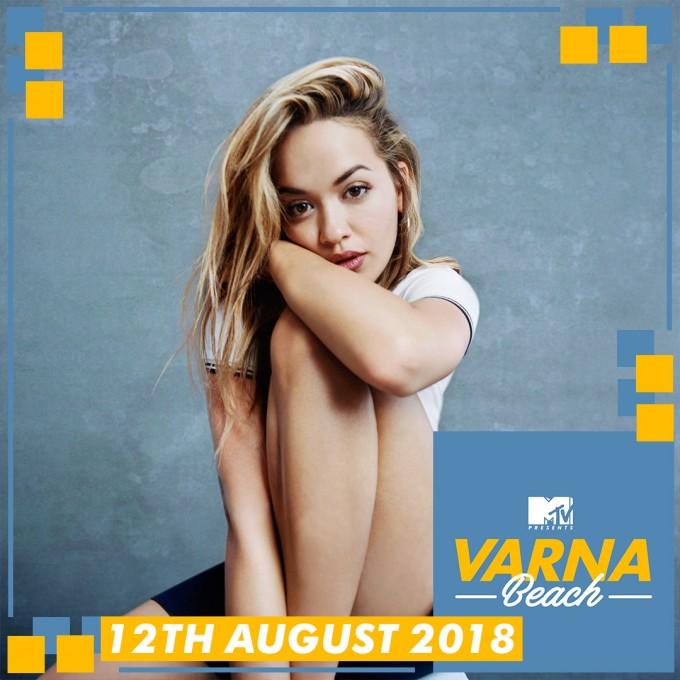 Потвърдено: Рита Ора ще идва за MTV Presents Varna Beach