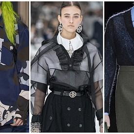 Benetton / Chanel / Prada