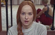 """Дакота Джонсън и Тилда Суинтън в първия трейлър на филма """"Съспирия"""""""