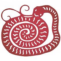 Змия: не се поддавайте на емоциите