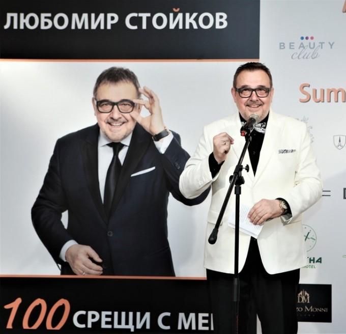 """Любомир Стойков представи новата си книга """"100 срещи с мен"""""""