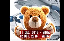 Да спортуваме  Kangoo Jumps и да подарим усмивки на повече деца за Коледа