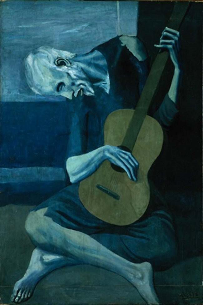 Старият китарист