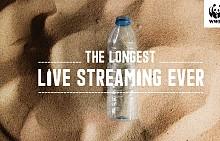 Пластмасова бутилка е най-новата реалити звезда