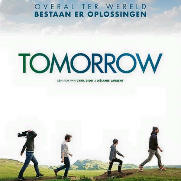 """""""Утре"""""""