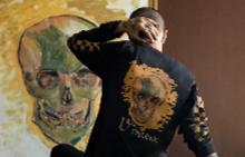 Да обуеш изкуството - Музеят на Ван Гог и VANS с обща колекция