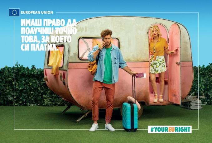 Пътешествай свободно и без повече неприятни изненади!