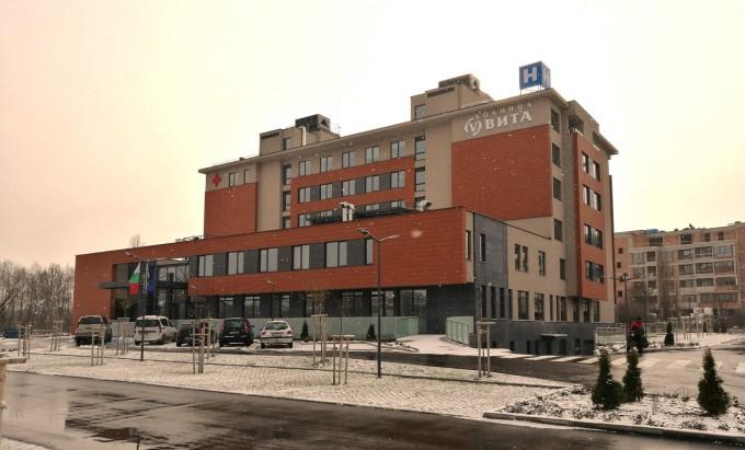 "Болница ""Вита"" открива нова луксозна база"