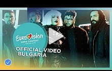 Evrovision 2018