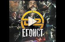 New Video D2