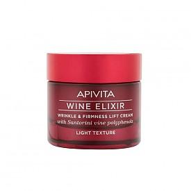 Дневен крем за зряла кожа от новата серия Wine Elixir на APIVITA с 97% натурални съставки и полифеноли от лозята на Санторини.