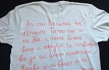Акция против домашното насилие на Z Club - Пловдив